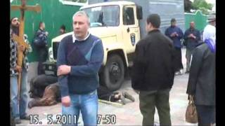 Снос храма Киев видео от газеты Православный выбор.wmv(, 2011-05-15T13:11:52.000Z)