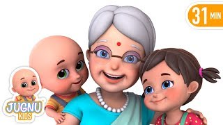 Dadi Amma Dadi Amma Maan Jao | hindi poems | Hindi Nursery Rhymes collection by Jugnu Kids
