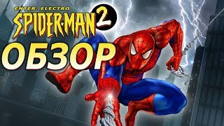 Spider-man 2 Enter Electro Обзор
