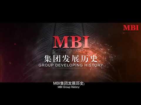 MBI International公司介紹(中文版)