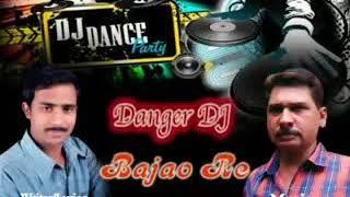 Dj song :-Danger dj bajao re....
