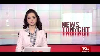 English News Bulletin – Mar 20, 2019 (9 pm)