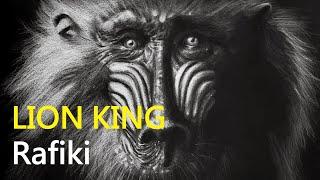 THE LION KING 獅子王 Rafiki | AYAN阿硯