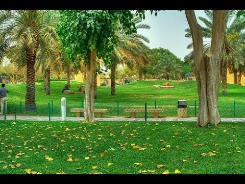Salam Park, Riyadh,Saudi Arabia