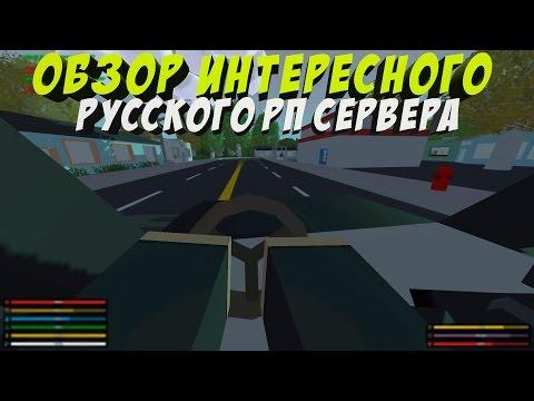 ИГРАЮ НА ИНТЕРЕСНОМ НОВОМ РП СЕРВЕРЕ НА КАРТЕ RUSSIA