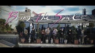 BTS: Открой свою душу. Фильм (12+) - трейлер