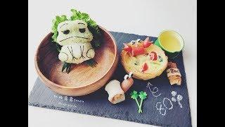 旅行青蛙饭团 / Traveling Frog Onigiri / 旅かえるのおにぎり | 饥肠露露foodie S2 EP1 thumbnail