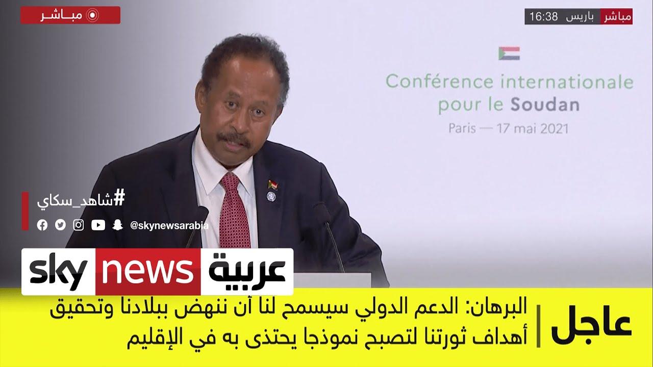 عاجل | كلمة لرئيس الوزراء السوداني عبد الله حمدوك#  - نشر قبل 3 ساعة