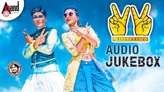 Listen to the all songs from movie victory 2 , sharan, apoorva, asmitha sood, ravishankar, sadhu kokila & others exclusive only on anand audio..!!! -----...