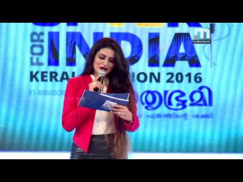 Speak for India: Kerala Edition 2016 - Covered by Mathrubhumi News (Part 1)