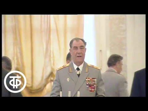 Выступление министра обороны СССР маршала Дмитрия Язова перед выпускниками военных академий (1990)