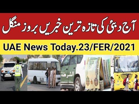 23/02/2021 UAE,News Today Sharjah News Dubai News,Abu Dhabi Health Service Copmpny, dubizzle sharjah