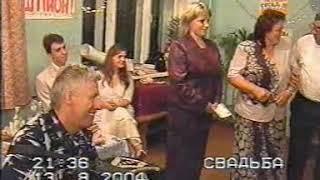 Частушки на свадьбе гармонист Владимир Глазунов