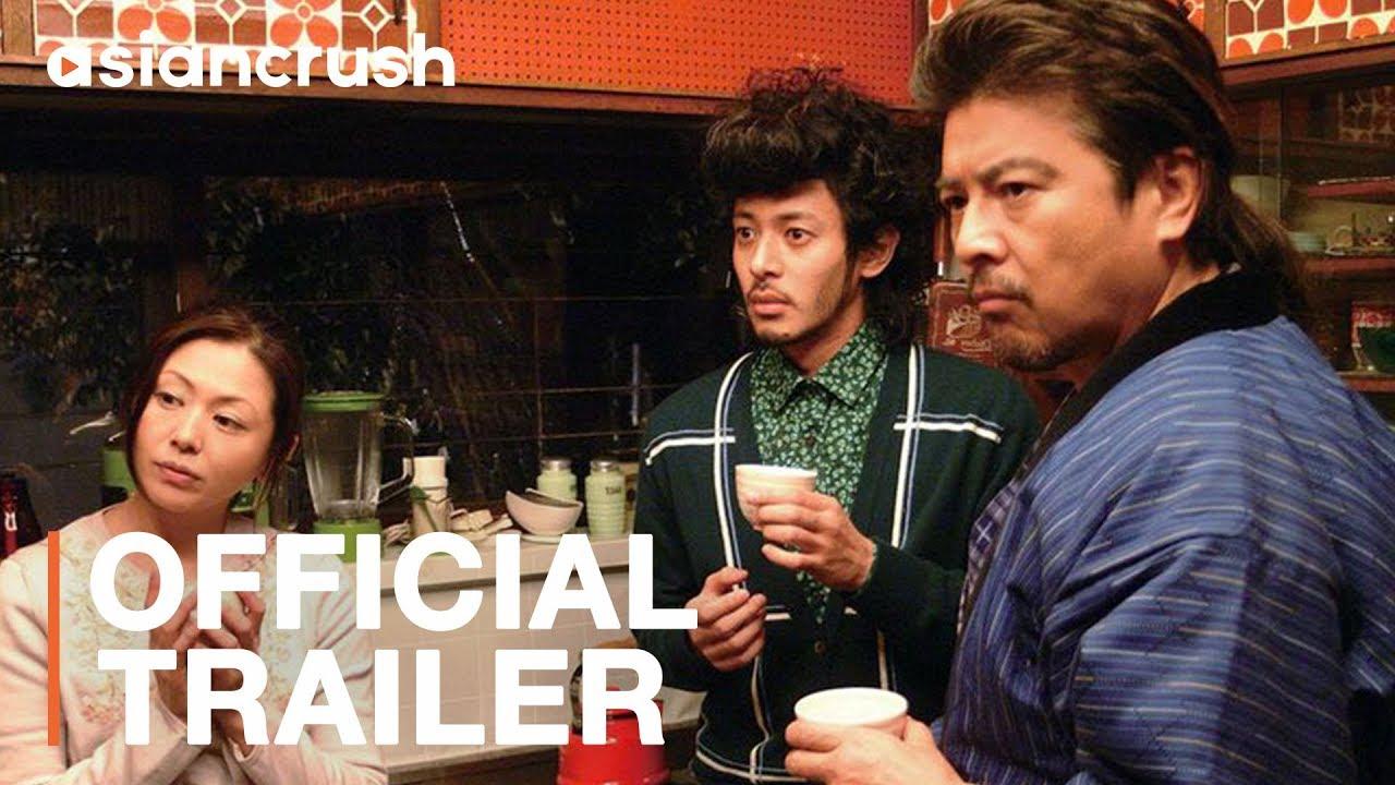 Adrift in Tokyo | Official Trailer | Starring Joe Odagiri, Yuriko Yoshitaka