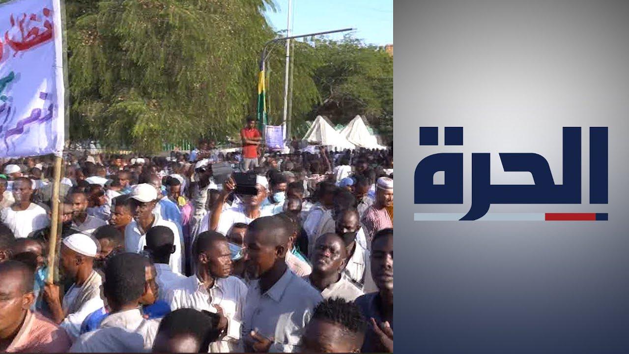 مناهضو حكومة حمدوك يواصلون اعتصامهم أمام القصر الجمهوري  - 17:54-2021 / 10 / 20