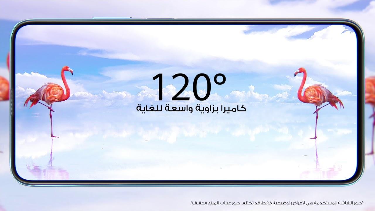 Huawei Y9s 6gb 128gb Midnight Black Jarir Com Ksa