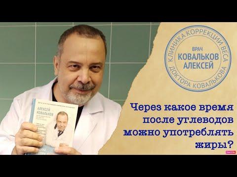 Ковальков .. Книги онлайн -