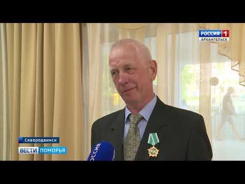 Гигант оборонной промышленности отметил юбилей — северодвинской «Звёздочке» — 65 лет