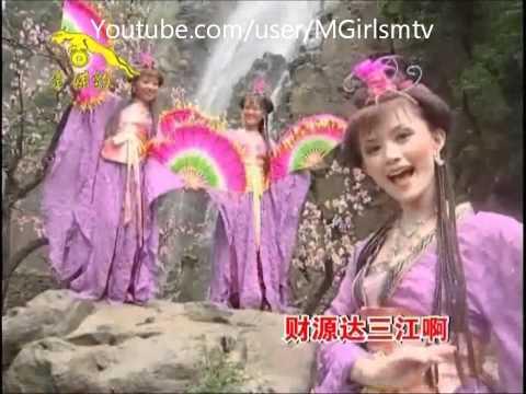 M-Girls 福祿壽星拱照 2008 Melodies