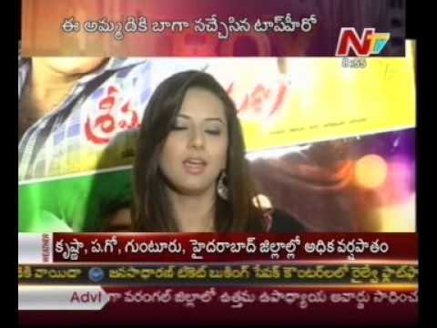 heroine-isha-chawla-talking-about-balakrishna