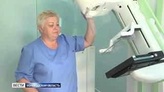 Оборудование для диагностики рака груди появилось в Тарногской ЦРБ