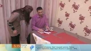 Титов Дмитрий   Доброе утро   Первый канал