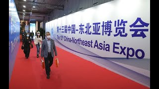 China-Northeast Asia Expo brings market opportunities for region