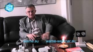 Видео лекция Суржина В.Н., автора приборов серии