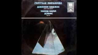 Johnny Hodges & Wild Bill Davis - Pyramid