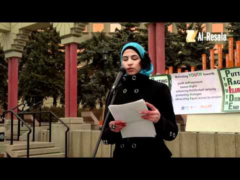 Muslim Youth P.R.I.D.E - March 23 Olympic Plaza