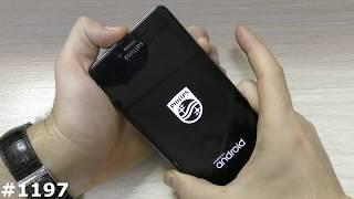 Сброс настроек Philips S326 (Hard Reset Philips S326)