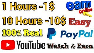 earn money online by watching videos and paypal cash | best earning money online