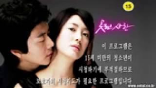 مسلسل الحب السىء الحلقة3مترجمة