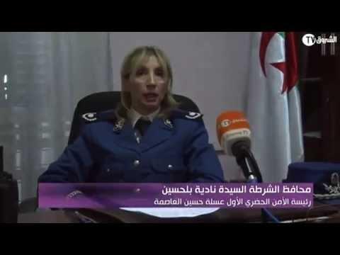 Reportage les femmes Algeriennes dans la Police et la ...
