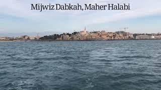 ماهر حلبي دبكة مجوز Maher Halabi Dabkah