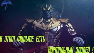 Мнение о фильме Мстители: война бесконечности.