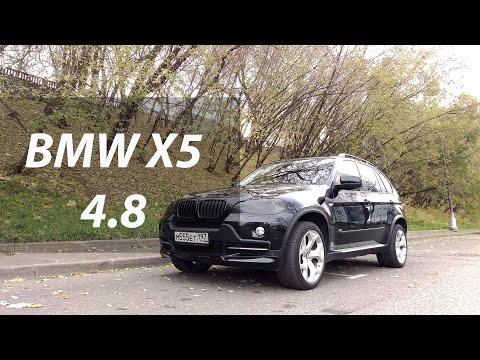 Тест-драйв BMW X5 E70 4.8  (часть 1)