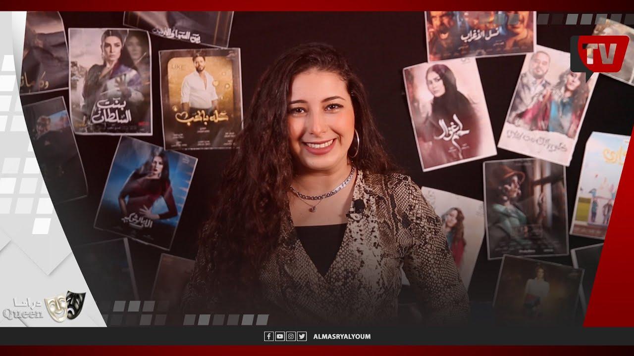 دراما كوين | فنانان رحلا عن عالمنا قبل انتهاء التصوير.. ونجوم رمضان 2021 الحقيقين فوق الستين  - 21:57-2021 / 5 / 7