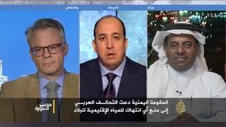 حديث الثورة- هل يسعى الحوثيون لتوريط واشنطن بالصراع اليمني؟