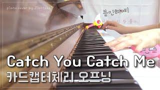 Catch You Ca…