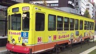 熊本市交通局の1350形電車