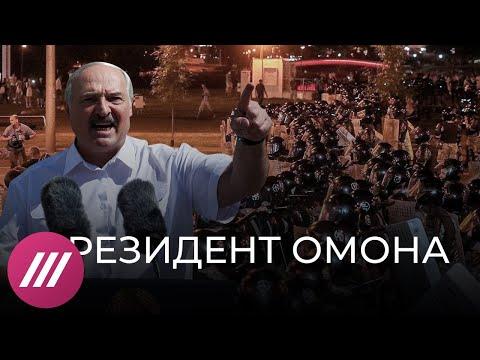 Почему Беларусь стала