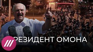 Почему Беларусь стала горячей точкой именно этим летом. Репортаж Владимира Соловьева