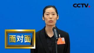 [面对面]朱婷:冠军的背后| CCTV