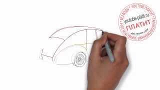 Как нарисовать машину Ford за 15 секунд карандашом(83 486 рублей за 22 дня! НОВАЯ УНИКАЛЬНАЯ СИСТЕМА ЗАРАБОТКА! http://glopages.ru/affiliate/1905293 НАЖИМАЙ прямо сейчас и УЗНАЕШЬ..., 2014-07-14T05:45:15.000Z)