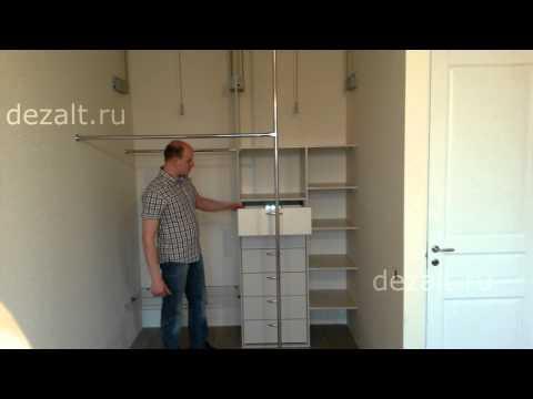 пантограф для гардеробной комнаты купить