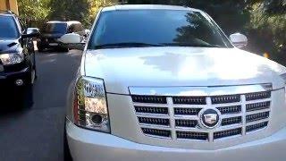 Лимузин, свадьба Даши и Дениса
