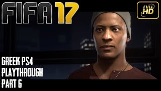 RGG's - FIFA 17 - O HUNTER KANEI HAT-TRICK!!