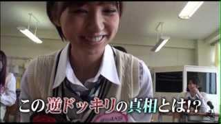 【放送事故】 篠田麻里子 仁藤萌乃にマジ切れ AKB48 篠田麻里子 検索動画 3