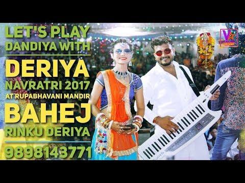 Dasera Special 2017 Garba With Deriya Beats @Rinku Deriya RupaBhavani Temple Bahej FullHD 1080p